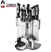 Knife Set 10Pcs T-568
