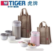 TIGER Stainless Lunch Box LWR-A NN/PG 0.72L/0.92L