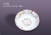 Paradise Series Cup Dish J102-4""