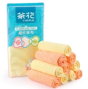 Cleaning Cloth (2Pcs) 4504
