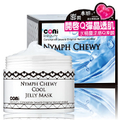Coni Nymph Chewy Cool Jelly Mask 250ml Q凍膜