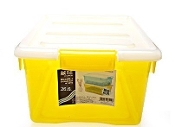 Chahua Storage Box 7.5L 2893 Yellow/Blue