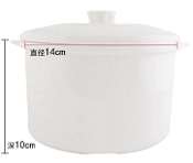 Tonze Ceramic Inner Pot 2.2L for DGD22-22EG
